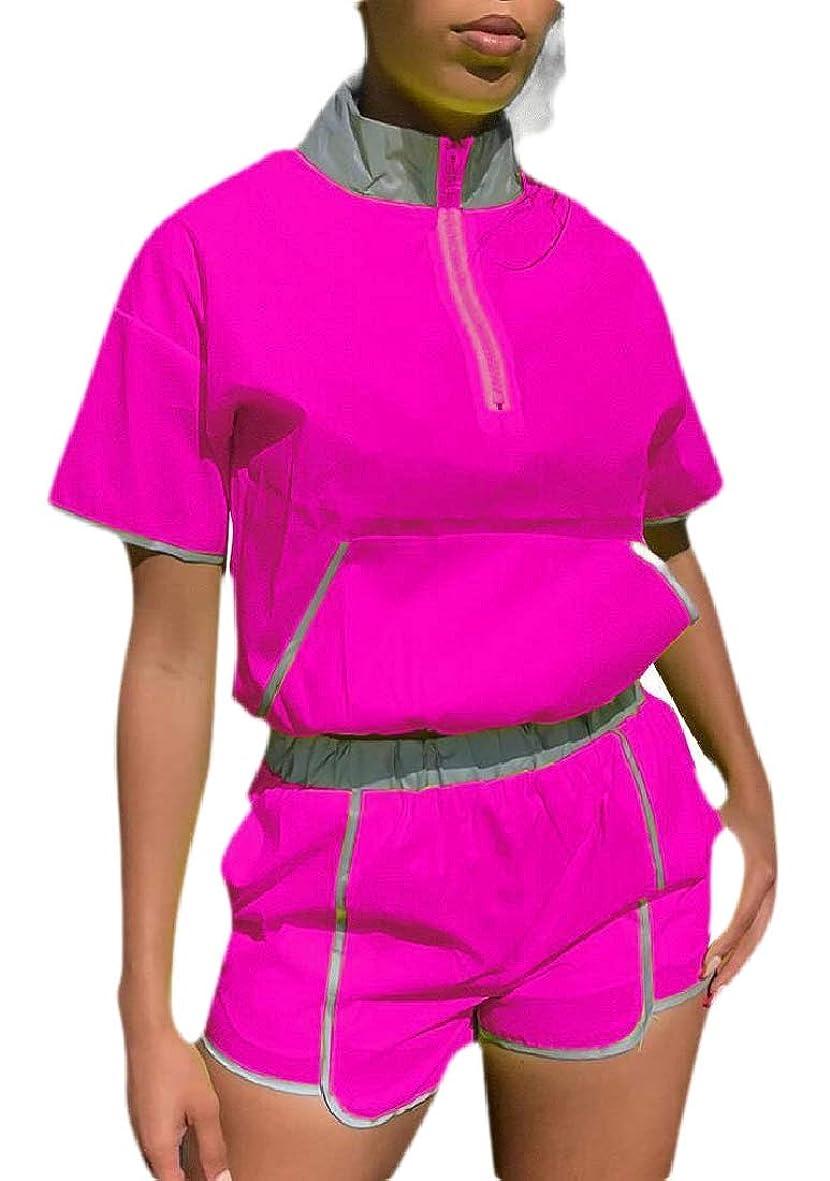 北極圏一時的非アクティブWomen's 2 Piece Sportsuit Short Sleeve Half Zipper Top Short Pants Set