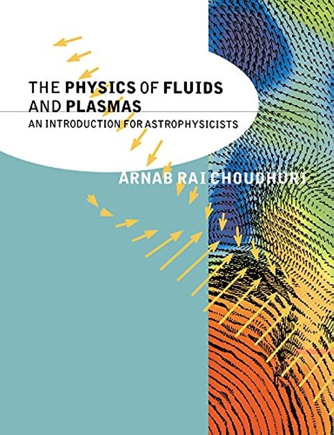 無視できる虎薬理学The Physics of Fluids and Plasmas: An Introduction for Astrophysicists