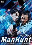 マンハント[DVD]
