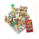 【カエルショップ オリジナル】駄菓子詰め合わせお楽しみ40点セット!必ずポッキー入っている!! お誕生日、イベントやパーティーにもどうぞ。