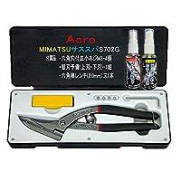 AcroサススパS702-Gパッケージ替刃式金切鋏・刃物お手入セット
