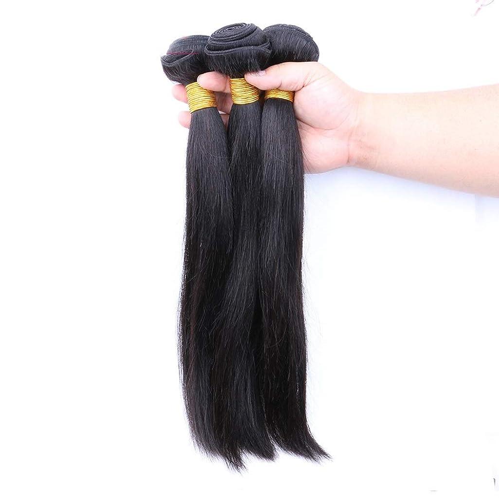 花婿理容室保育園BOBIDYEE ブラジルのストレート人間の髪の毛の束シルキーストレートバージン人間の髪織りエクステンションナチュラルブラック複合毛レースのかつらロールプレイングかつら (色 : 黒, サイズ : 14 inch)
