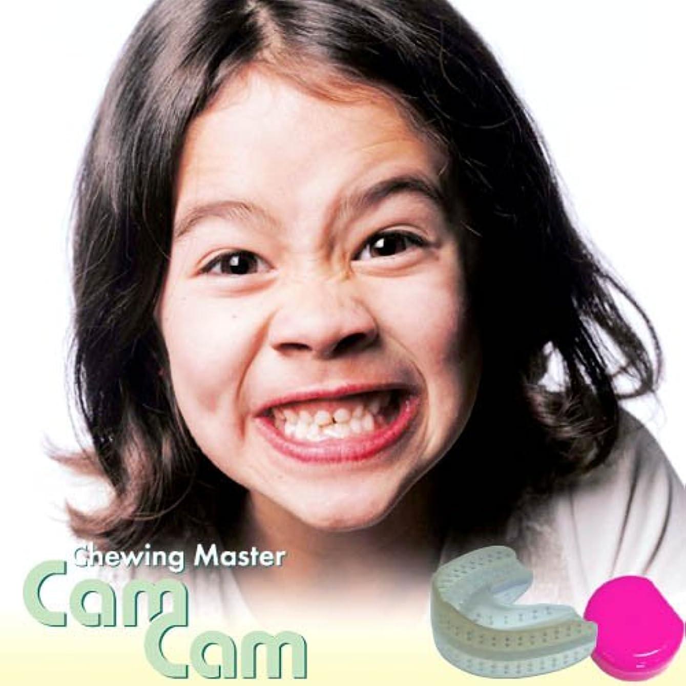 マイクロフォン豊かな怪しい歯科医師開発 口腔筋機能トレーニング マウスピース 【CamCam MD (ピンク)】混合歯列期から永久歯列期用