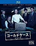 連続ドラマW コールドケース ~真実の扉~ ブルーレイ コンプリ...[Blu-ray/ブルーレイ]