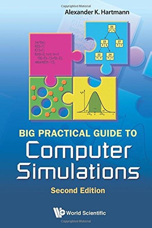 場所取り扱い検索Big Practical Guide to Computer Simulations
