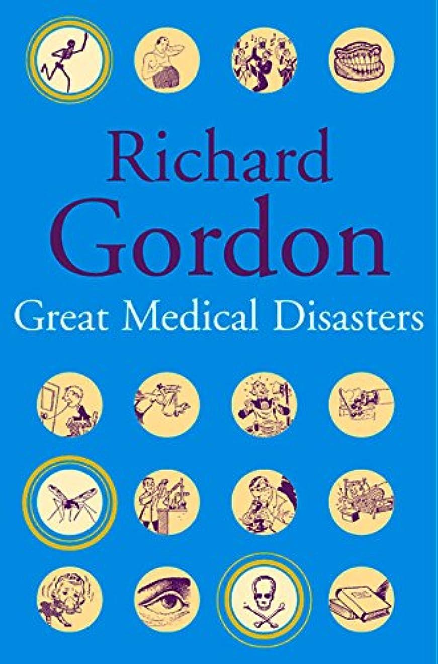 再集計ソフトウェアそこGreat Medical Disasters