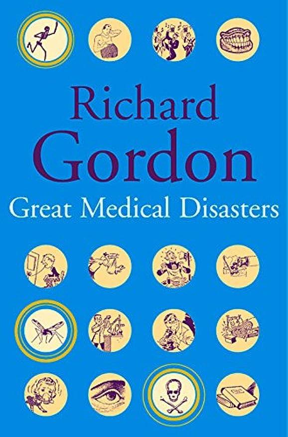 時計民間教えGreat Medical Disasters