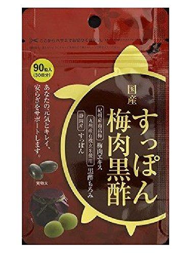 ORTIC 国産すっぽん梅肉黒酢 90粒