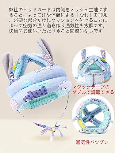『JunNeng 赤ちゃん ヘルメット 転倒防止 クッション 360度保護 滑り止め 膝当て付き 靴下付き ベビーヘッドガード 衝撃緩和 転倒 けが防止 グレーブルー小象(テンセル通気型)』の5枚目の画像