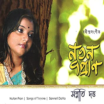 Nutan Pran