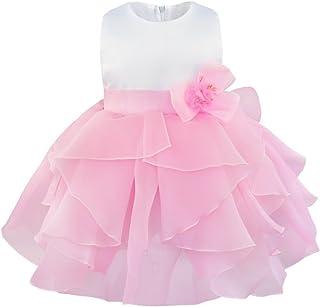 (ティアオバグ)TiaoBug 子供ドレス 女の子 ベビー 発表会 チュールワンピース キッズ チュチュスカート 結婚式 七五三 ドレス ボリューム感 ファッション