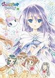 TVアニメ「ジュエルペット てぃんくる☆」DVD Disc-5