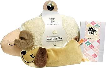 【くつろぎタイムを贈る】安眠おやすみ羊 お昼寝まくら・「ミニチュアダックス」ドッグアイピロー・「おめでとう」入浴剤のセット