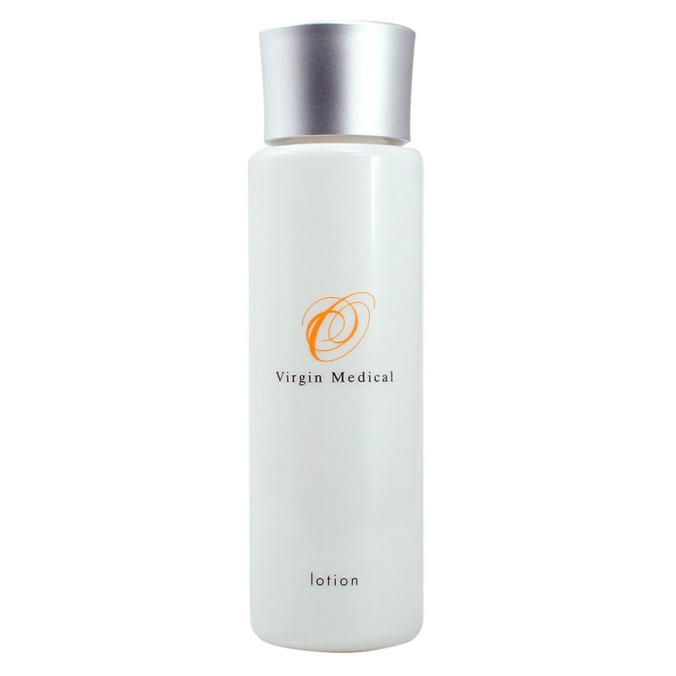 忠実にトリップオーバーコートヴァージンメディカル オゾン 浸透化粧水 セラミド配合 120ml バリアサプリメント バリア補強
