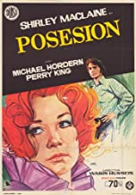 The Possession of Joel Delaney Movie Poster (27 x 40 Inches - 69cm x 102cm) (1972) Italian -(Shirley MacLaine)(Perry King)(Michael Hordern)(David Elliott)(Robert Burr)