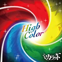 High Color TypeA