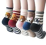 Cute Socks Womens Dog Cat Novelty Animal Socks for girl Cartoon Cotton Casual Crew Funny Socks 5 Pairs, Dog style 2