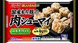 [冷凍] 国産 もち豚の肉シューマイ 12個(168g)
