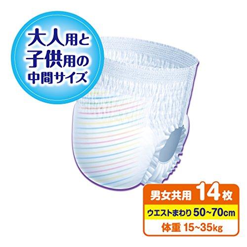 【パンツスーパーBIG】グーン(15~35kg)14枚