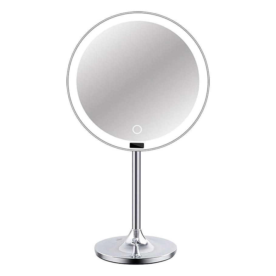 臨検パウダー時刻表カウンタートップバニティミラー 照明付き化粧化粧鏡LEDシングルサイド8.5インチUSB充電インテリジェント誘導ファッション化粧鏡照明付き (Color : Silver, Size : 8.5 inches)