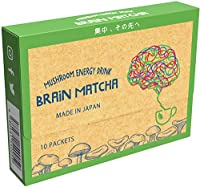 Brain Matcha マッシュルームドリンク抹茶 [山伏茸 1,000 Mg ヤマブシタケ テアニン配合] (10包) 国内製造 - Mushroom Organic Matcha 10 packets featuring Lion's Mane and L-Theanine - Manufactured in Japan