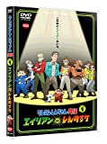 クレヨンしんちゃん外伝 シーズン1 エイリアン vs.しんのすけ[DVD]