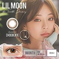 リルムーン Lilmoon 1month 度あり 04 チョコレート 1枚入 2箱セット (PWR) -6.50