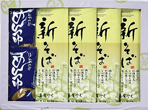 ギフト人気 新そばセット 200g×8袋 つゆ付 期間限定商品 玉垣製麺所 新潟県 大人気 へぎそば 蕎麦 そば 乾麺