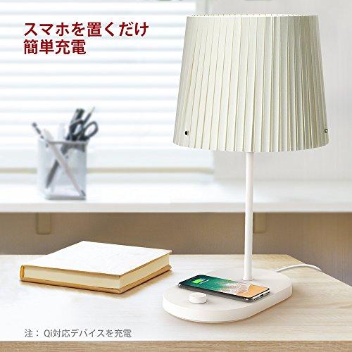TaoTronics『LEDテーブルランプ高速ワイヤレス充電対応(TT-CL009)』