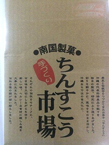 ちんすこう60袋(120個)10種類の味10箱