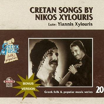 Cretan Songs By Nikos Xylouris