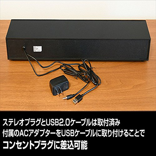 山善(YAMAZEN)キュリオムテレビ用バースピーカー2.1CHTHB-52(B)