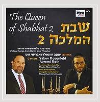 Queen of Shabbat 2