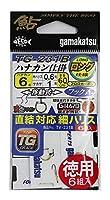 がまかつ(Gamakatsu) 満点ハナカン仕掛 TG231B 徳用 6-0.6
