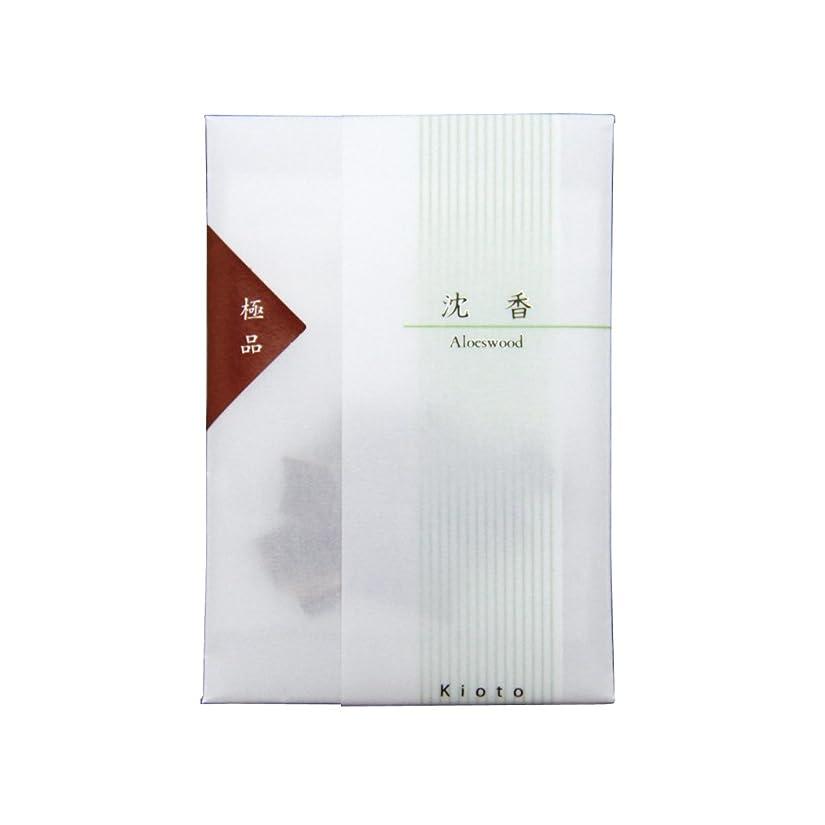 ロッドタイト遺体安置所電子香炉kioka用 沈香(極品)