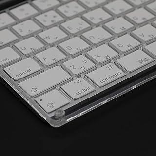 じぇいず工房 ピタリス フォト (PitaLITH PHOTO) - for Apple Magic Keyboard JIS