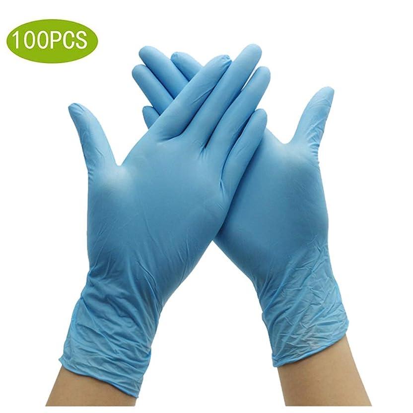 旅推進力有料ニトリル医療グレード試験用手袋、使い捨て、ラテックスフリー、100カウント、サイズ大