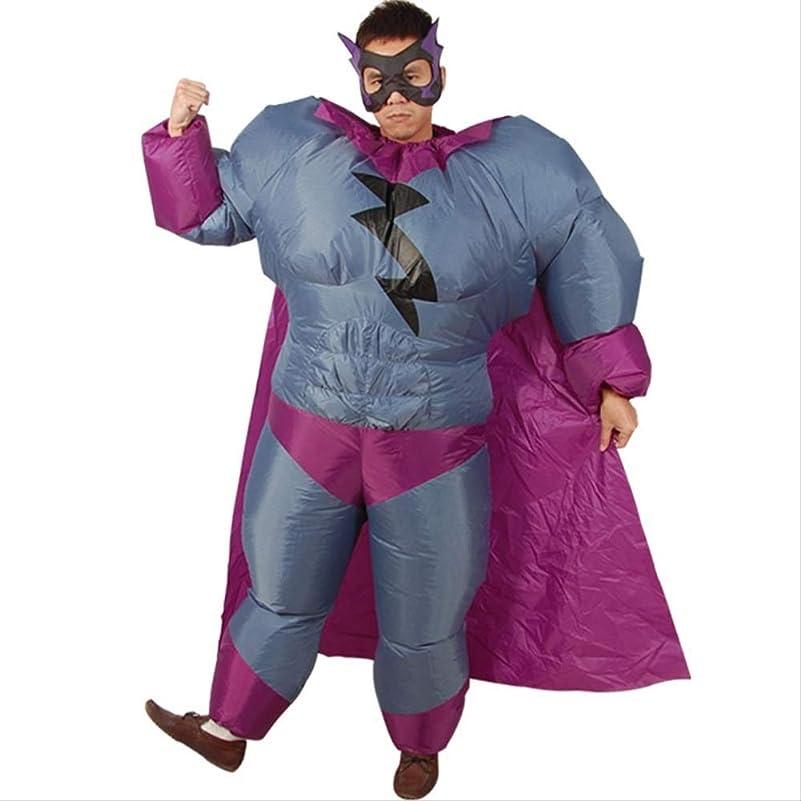 我慢する入射記念碑インフレータブル相撲ライトニングスーパーマンのドレス、太った男のガスモデル、インフレータブルコスチュームライトニングフライングマングレー lsmaa (Color : Lightning Flying Man Grey)
