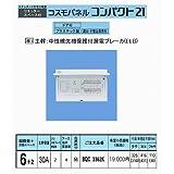 パナソニック(Panasonic) コスモC露出 L付30A6+2 BQR3362