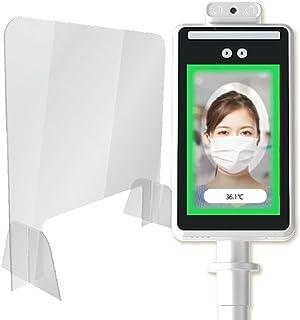 アクリル板パーテーション 1枚おまけ付き TOAMIT 東亜産業 サーモマネージャー EX 50000 バージョンアップ AI顔認識検知 カメラサーモグラフィー非接触 補助金申請対象商品