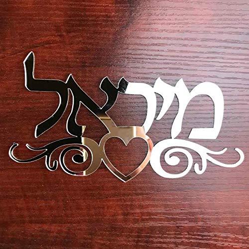 Hebräisches Türschild, Acryl, Spiegel, Wandaufkleber, israel, personalisierbar, Namensschild, Heimdekoration, goldfarben/silberfarben, holz, 30 cm