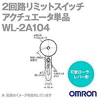 omron アクチュエータ単品 レバー(正式製品型番:WL-5A101 (WLCA32-041 LEVER))