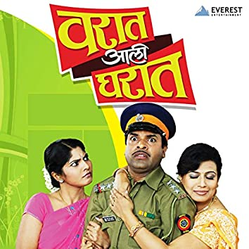 Varaat Aali Gharaat (Original Motion Pictures Sound Track)