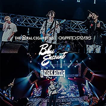 Tomose (ONAKAMA 2021 Live)