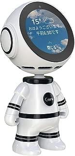 『エコースポット』Echo Spot用スタンド ロポットスタンド シリコンカバー 保護カバー ブラケット 角度調節 ホワイト