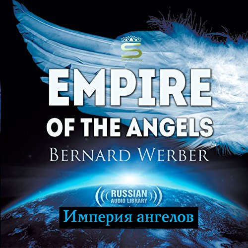 Empire of the Angels [Russian Edition] audiobook cover art