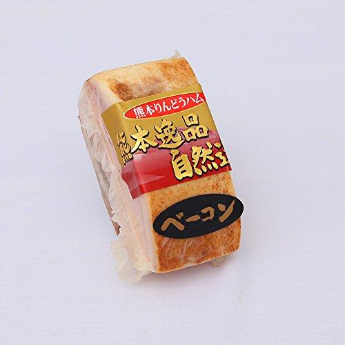 サクラスフーズ 国産 豚バラ ベーコン(200g×10ブロック)【冷凍配送】【豚肉加工品 加熱食肉製品 加熱後包装 熊本りんどうハム】