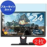 【2 Pack】 Synvy Anti Blue Light Screen Protector for BenQ Monitor Zowie XL2430 24' Anti Glare Screen Film Protective Protectors [Not Tempered Glass]