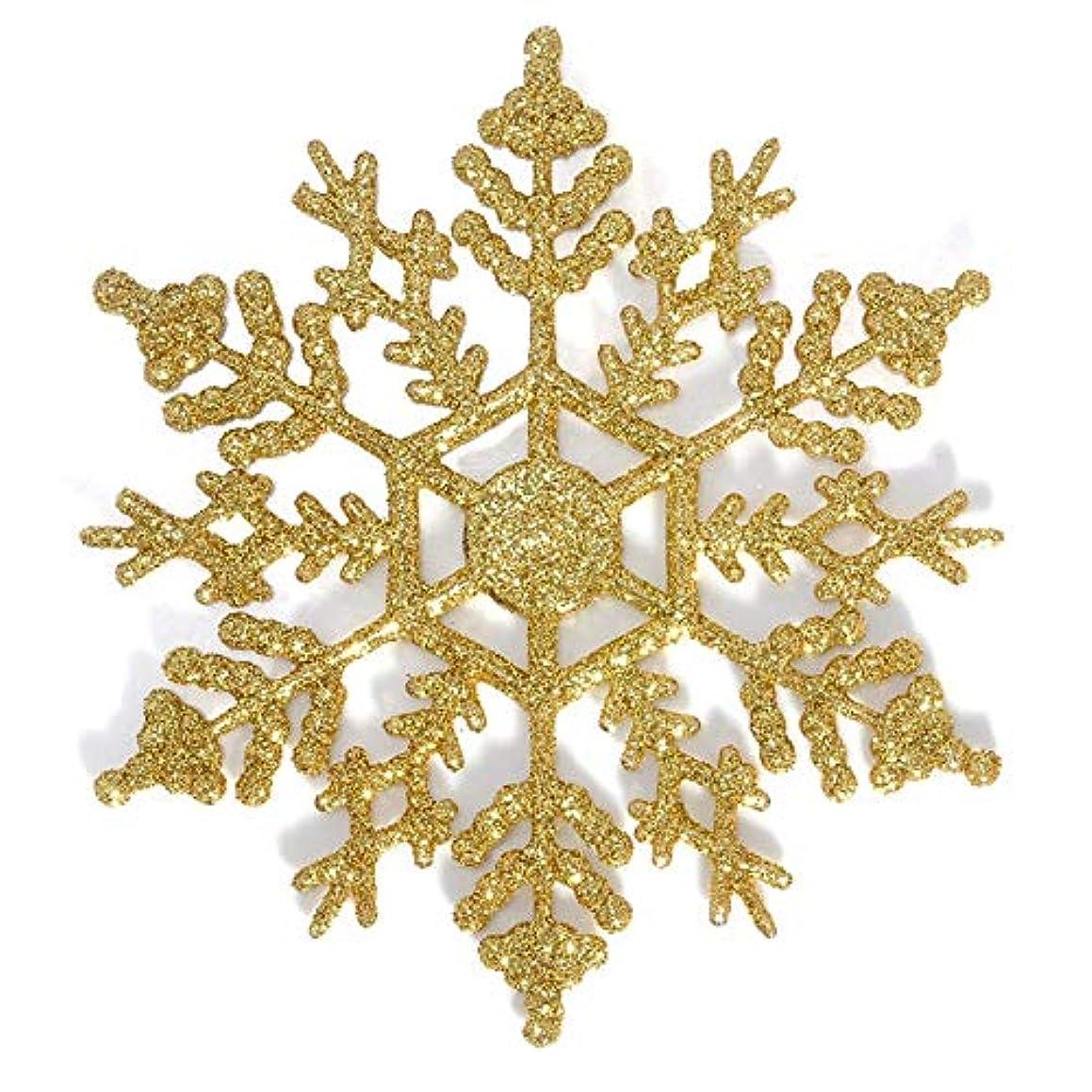 Artificial Snow & Snowflakes - 12 6pcs 10 9cm Christmas Snowflakes Plastic Glitter Fake Snow Ornaments Tree Pendant Party - Chain Pine Snow Instant Pink Fake Magic Snow Snow Instant Mens Ice