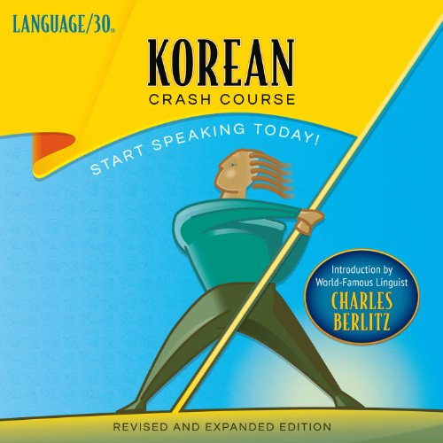 Korean Crash Course audiobook cover art